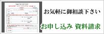 menu_banner12