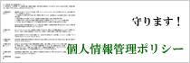 menu_banner14
