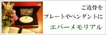 menu_banner4